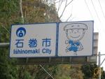 Japan Thomas