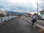 Japanreise
