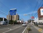 Japanfotos