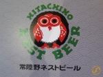 japan-thomas.ch