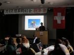 Vortrag Japan