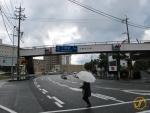 Japan-ferien